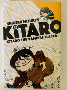 Kitaro: Kitaro and the Vampire Slayer