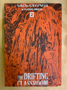 The Drifting Classroom Volume 2