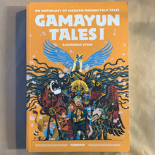 Load image into Gallery viewer, Gamayun Tales 1