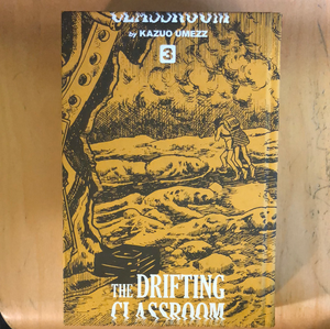 The Drifting Classroom Vol.3