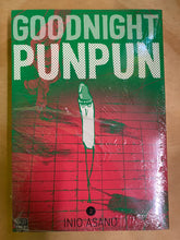 Load image into Gallery viewer, Goodnight Punpun vol 2