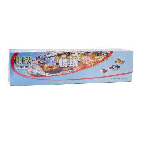 Wrapping Foil Cellophane 锡纸 450MMX50MTR per roll 193 sqft