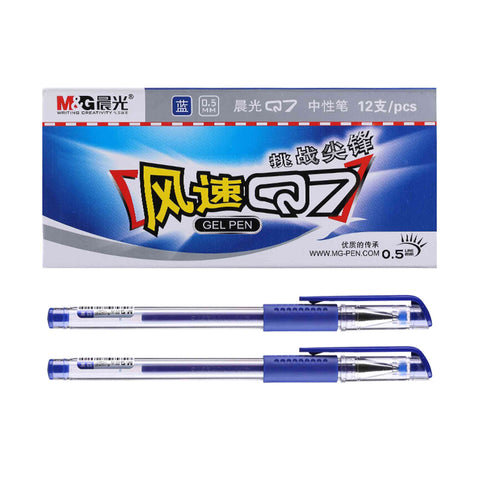 Chen Guang Water Soluble Sign Pen blue 水性签字笔蓝色 晨光 12 pcs/box