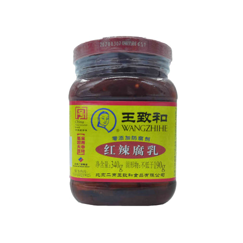 Wang Zhi He Preserved Bean Curd Spicy 王致和香辣红腐乳 340g