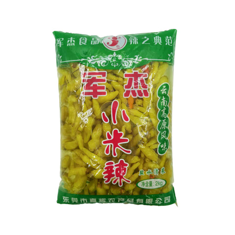 Chili Padi Pickle 小米椒 2kg