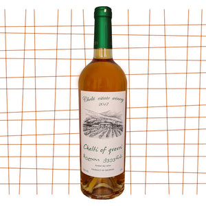 Chelti of qvevri - Orange wine 2017