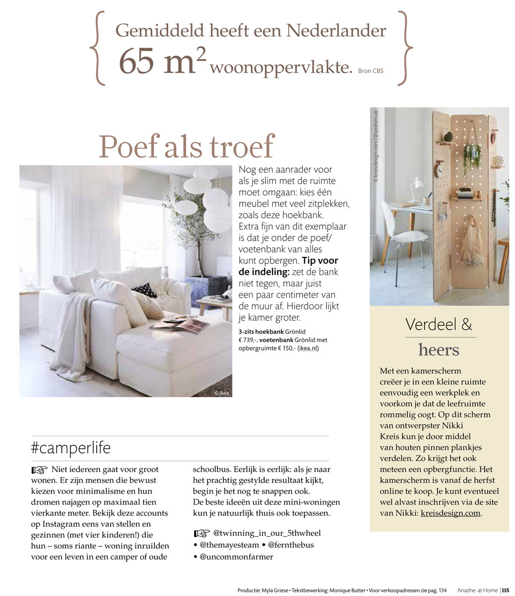 Ariadne at home dutch magazine features nikki Kreis's pegboard screen room dividers made from birch plywood