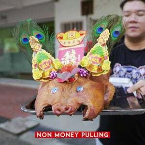 Traditional Roast Pig (Non-Money Pulling)