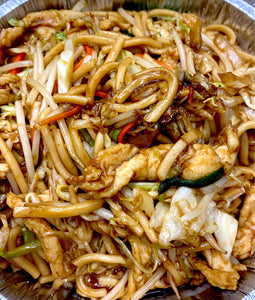 Lunch - Chicken Lo Mein