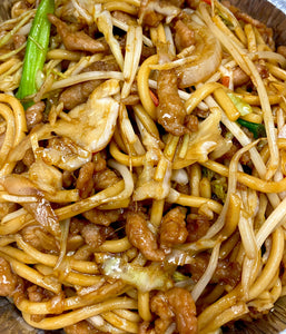 Lunch - Pork Lo Mein