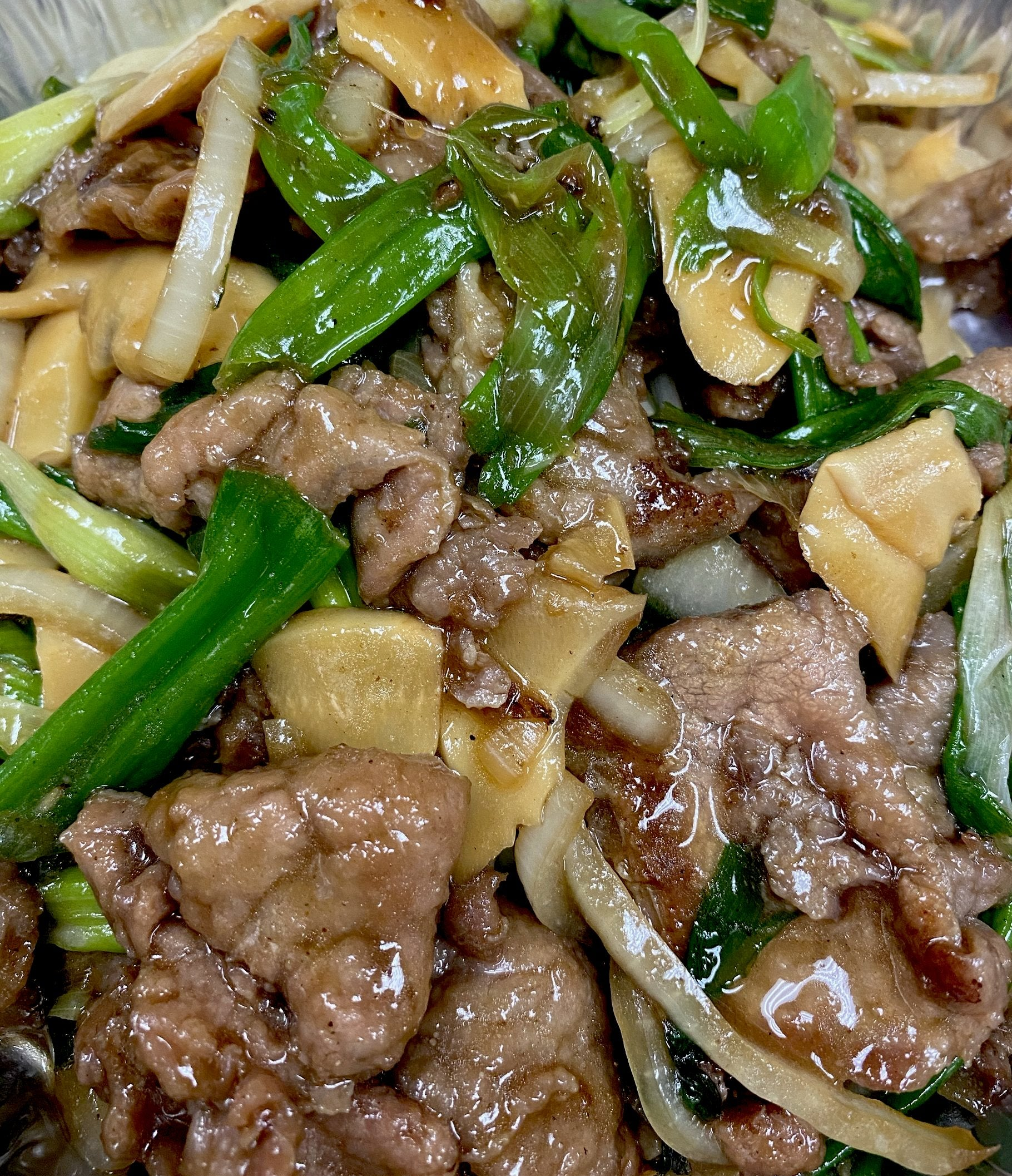 Ginger Scallion Lamb