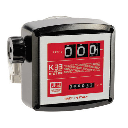 Harlequin Accessories K33 Flow Meter