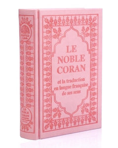 Copie de Le Noble Coran (bilingue français/arabe) - couverture cartonnée en daim rose pâle
