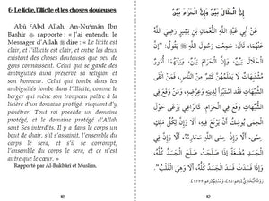 Les 40 hadiths an-Nawawî (bilingue français/arabe) - Couverture rose