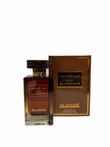 Oud Al Firdaws 100ml