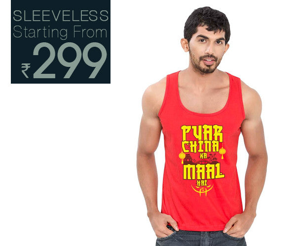 Sleeveless Collection Offer