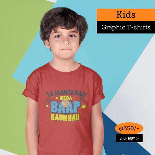 Buy Online Printed Quirky T Shirts Sweatshirts Polos Joggers