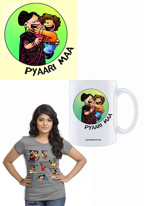 Mother's Day Women Combo (Pyaari Maa T-Shirt | Mother Love Mug | Pyaari Maa Poster