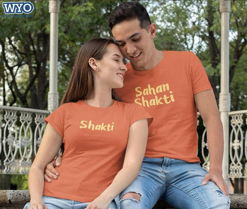 Sahan Shakti Couple Tees