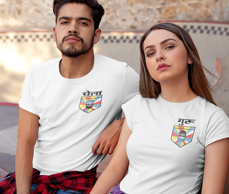 Guru Chela Brother Sister Tees