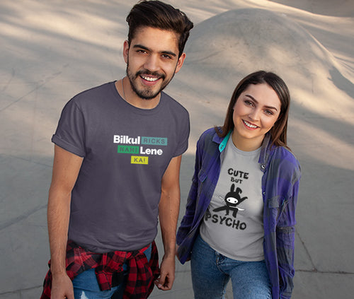 Bilkul Ricks Nahi & Cute Psycho Brother Sister Tees