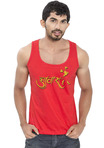 Awara Sleeveless T-Shirt