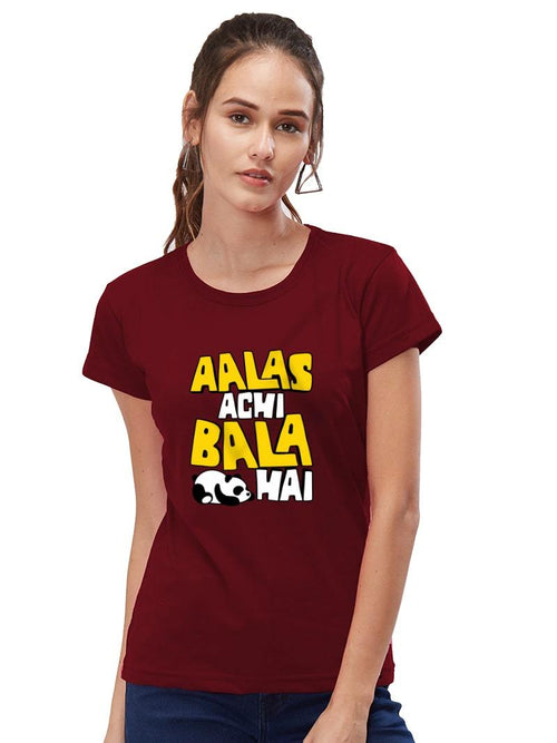 Achi Bala Women T-Shirt