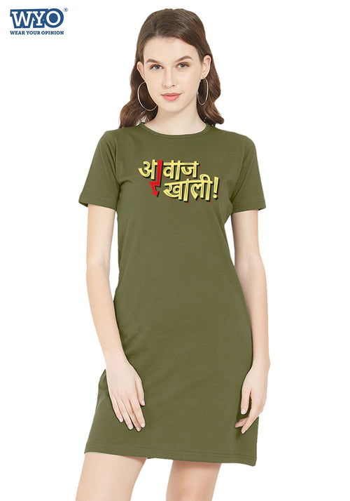 Aavaj Khali TShirt Dress