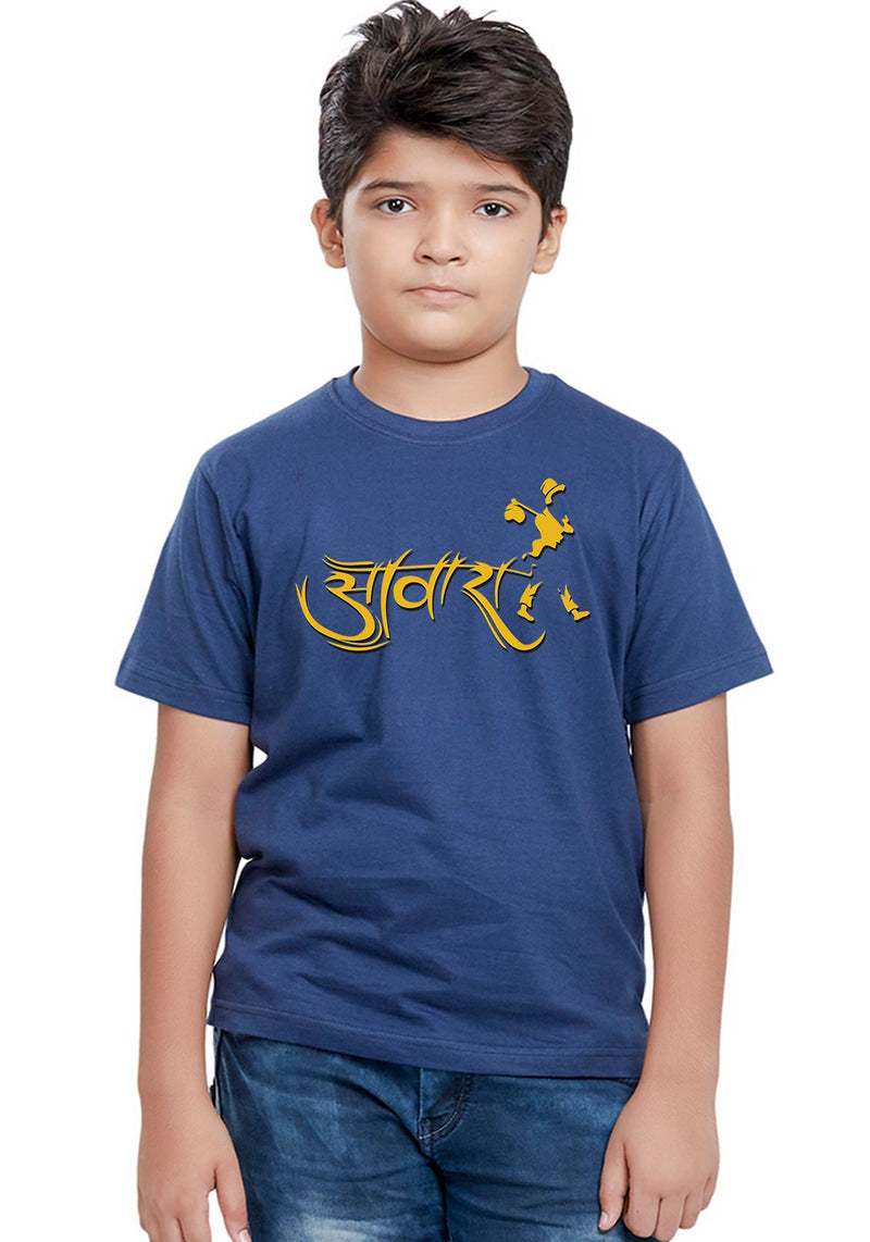 Awara Kids T-Shirt