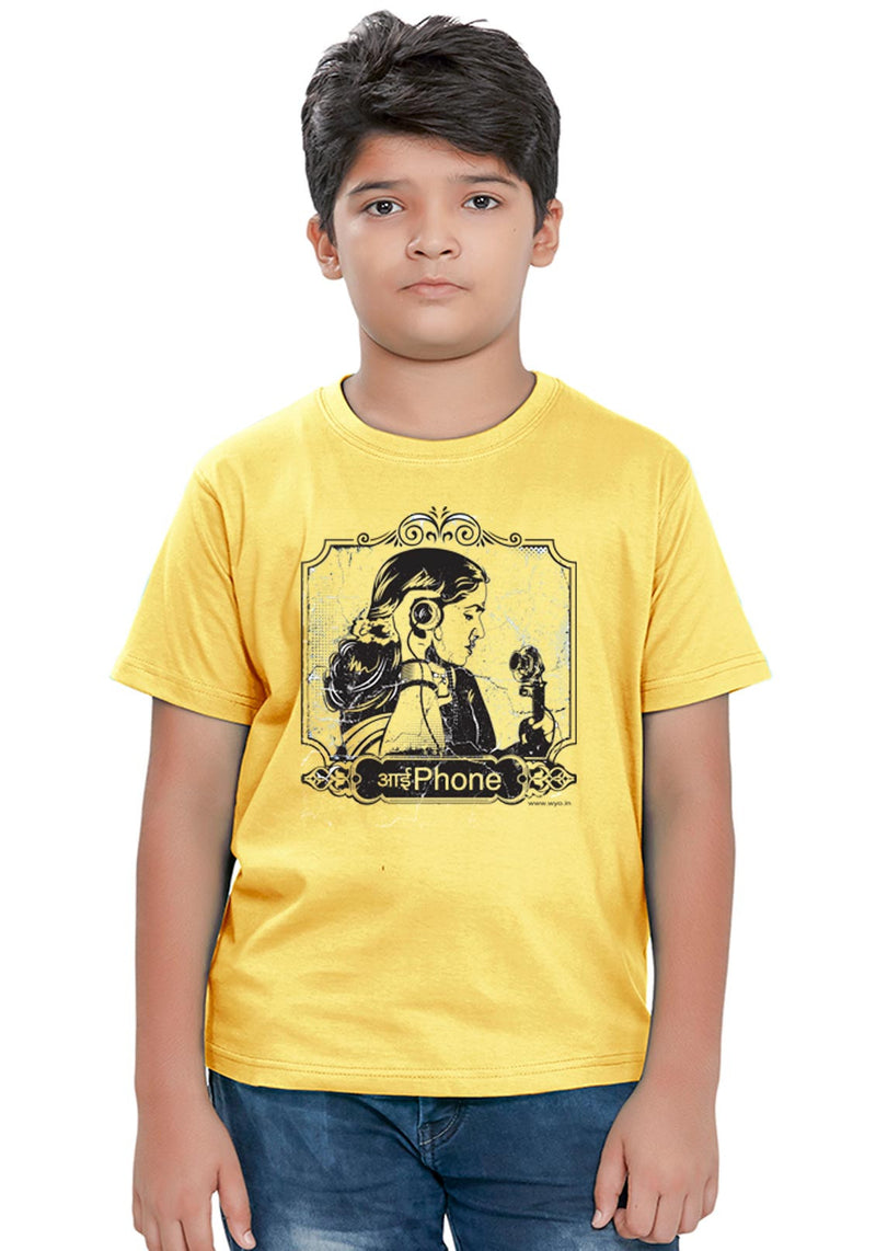 Aayi Phone Kids T-Shirt