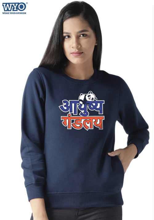 Aayushya Gandlay - Women Sweatshirt