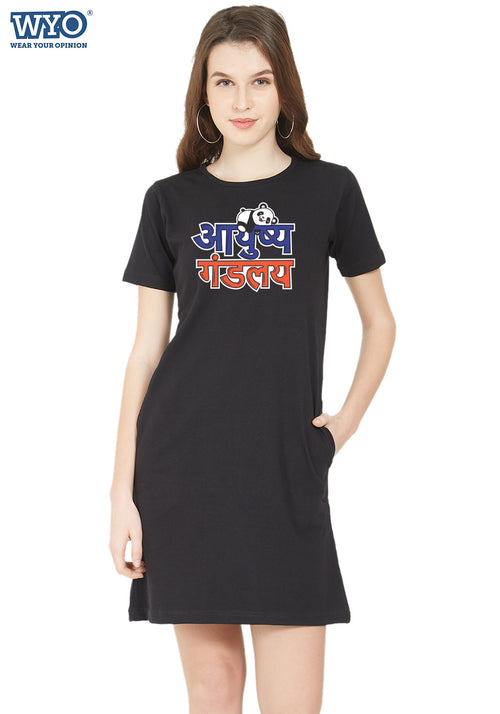 Aayushya Gandlay TShirt Dress