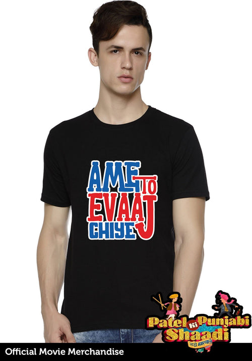Ame To Evaj Chiye T-Shirt