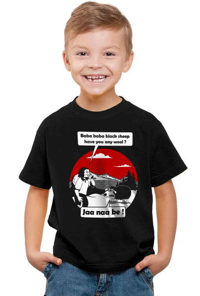 Baba Black Sheep Kid'S T-Shirt - Wear Your Opinion - WYO.in