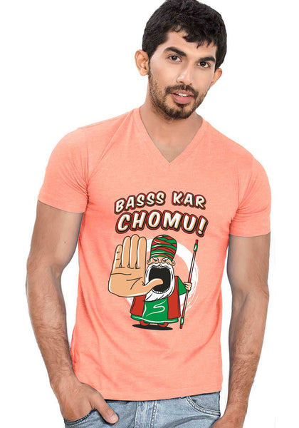 Bass Kar Chomu V Neck T-shirt