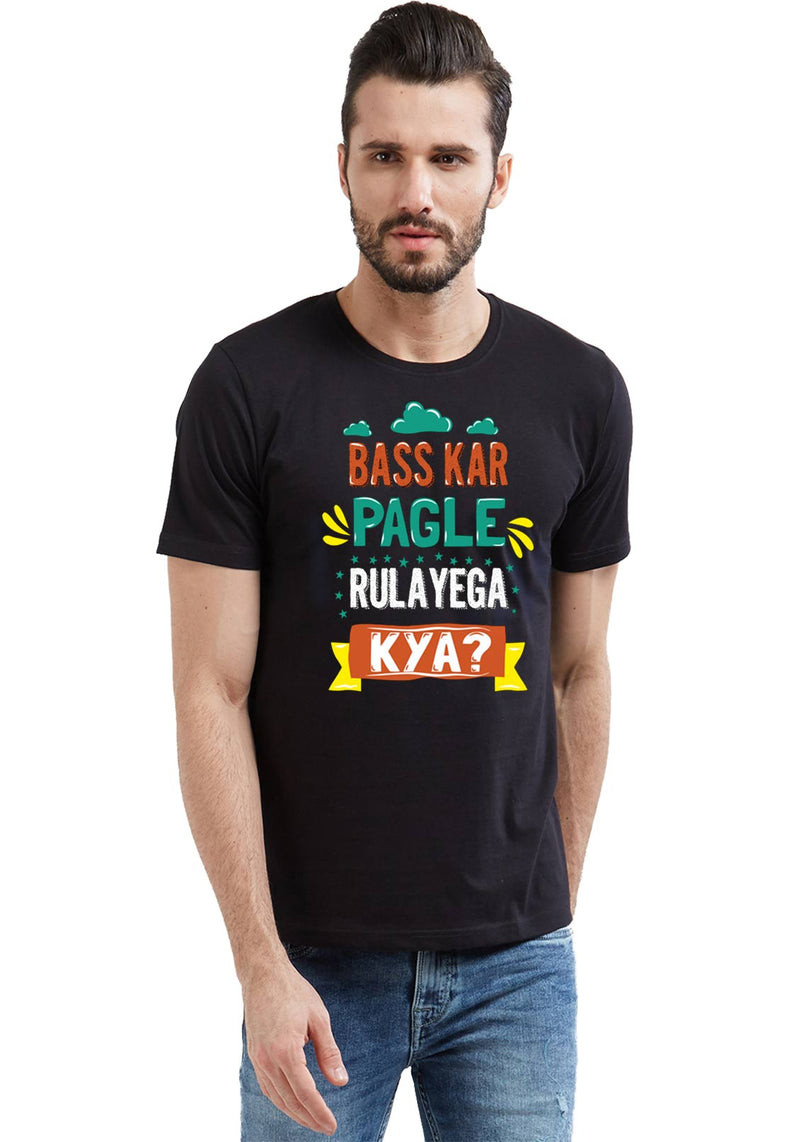 Bass Kar Pagle T-Shirt