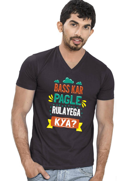 Bass Kar Pagle V Neck T-shirt