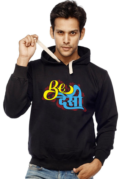 Be Desi - Hoodies