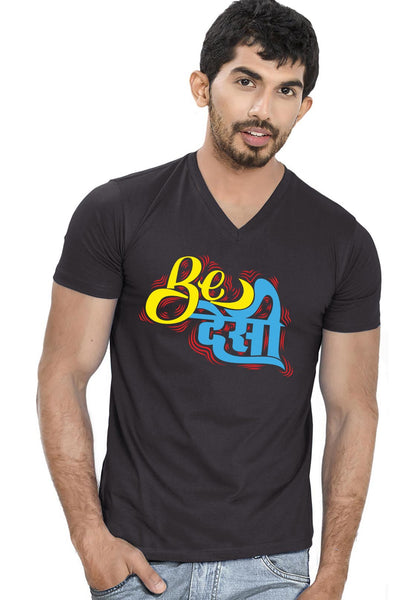 Be Desi V Neck T-Shirt