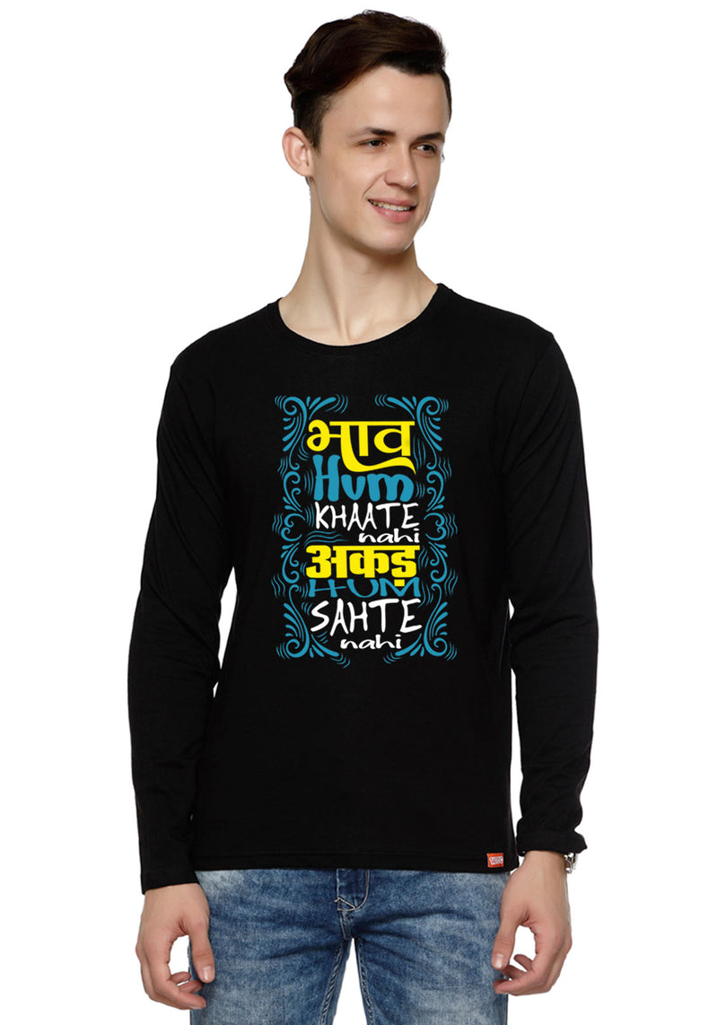 Bhav Aur Akad - Full Sleeves