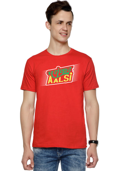 Bhayankar Aalsi T-Shirt - Wear Your Opinion - WYO.in  - 3