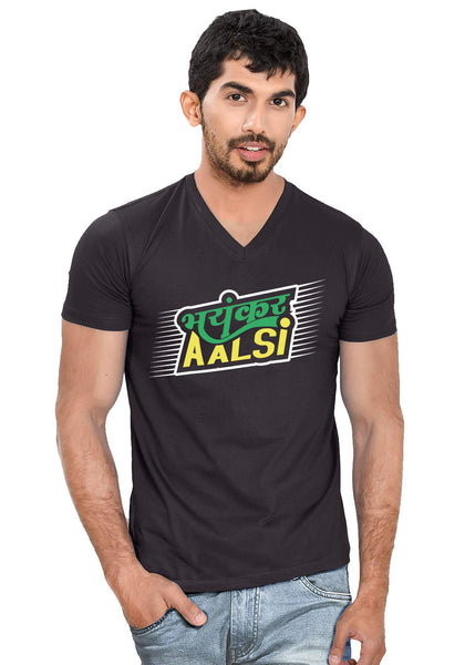 Bhayankar Aalsi V Neck T-Shirt - Wear Your Opinion - WYO.in  - 1