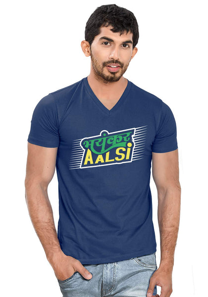 Bhayankar Aalsi V Neck T-Shirt - Wear Your Opinion - WYO.in  - 2