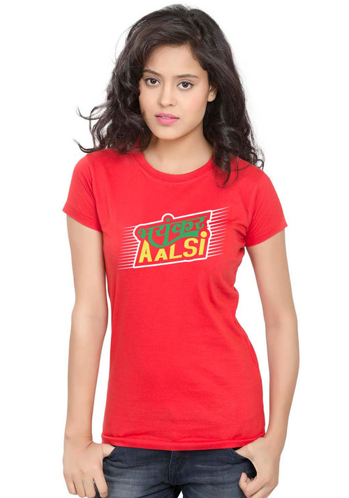 Bhayankar Aalsi Women T-Shirt - Wear Your Opinion - WYO.in  - 3