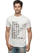 Raj T-Shirts - Wear Your Opinion - WYO.in  - 3