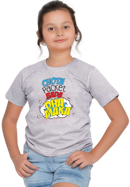 Chota Packet Bada Dhamaka Kids T-Shirt