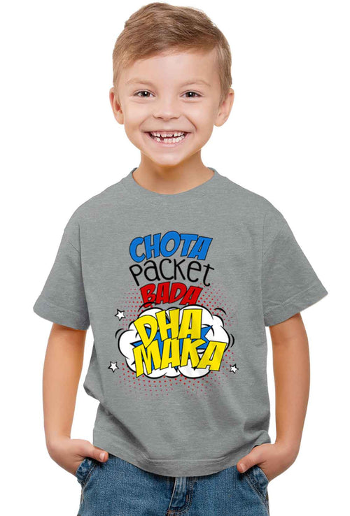 Chota Packet Bada Dhamaka Kid'S T-Shirt - Wear Your Opinion - WYO.in  - 1