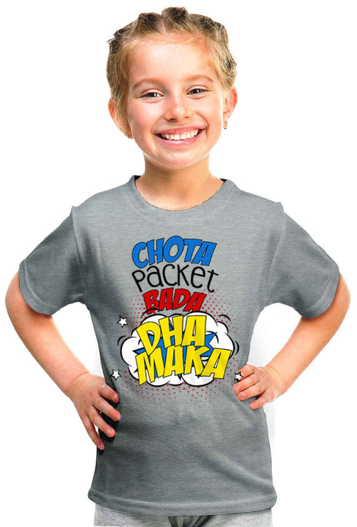 Chota Packet Bada Dhamaka Kid'S Tshirt - Wear Your Opinion - WYO.in  - 1