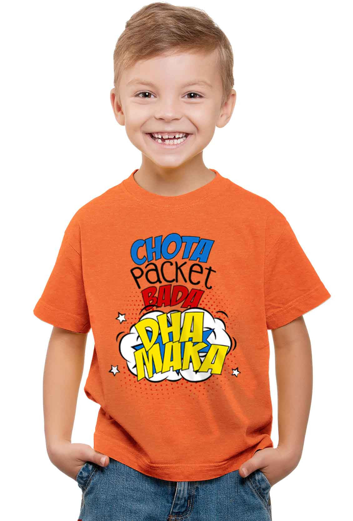 Design your t shirt india -  Chota Packet Bada Dhamaka Kid S T Shirt Wear Your Opinion Wyo In