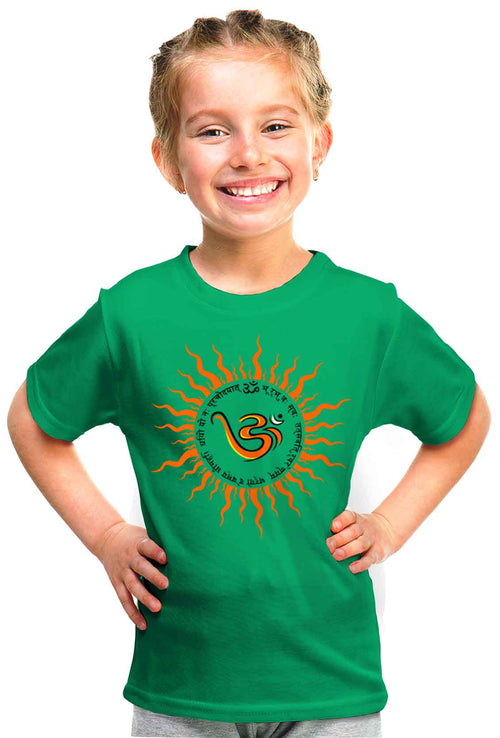 Cute Om Kid'S Tshirt - Wear Your Opinion - WYO.in  - 1